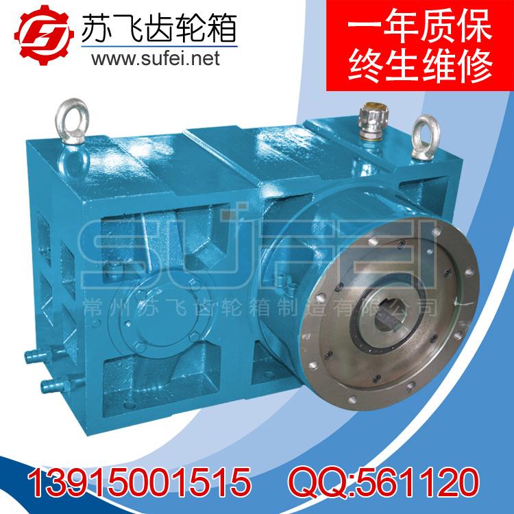 吹膜机齿轮箱