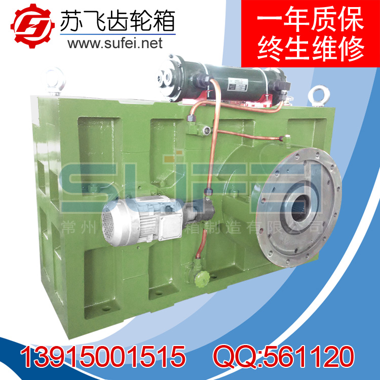 齿轮减速机——常州苏飞齿轮箱制造